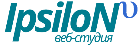 Веб-студия Ипсилон Logo